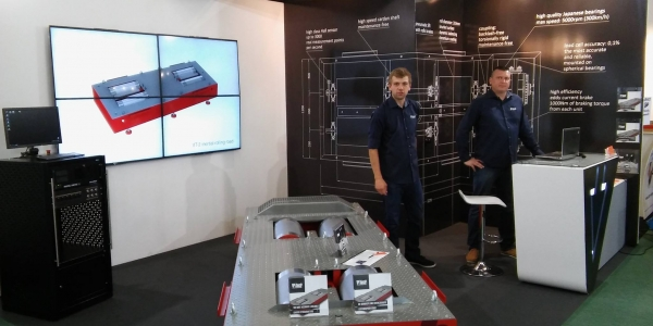 automechanika-1.jpg